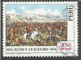 PERU' 1974 Battle Of Junin, By Felix Yanez BATTAGLIA SOL 2 1/2s USATO USED OBLITERE' - Peru