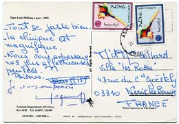 Eritrea - Postcard - Carte Postale - Eritrea