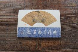 10 Cartoline Ventagli - Cartoline