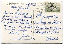 Mali Federation - Postcard - Carte Postale - Stamps