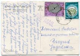 Libya - Postcard - Carte Postale - Libya