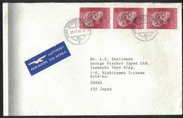 B107    Switzerland 1985 Cover  Air Mail Schaffhausen To Japan -  Europa CEPT - Svizzera