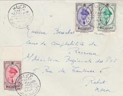 Maroc FDC 1957 Yvert Série Complète 380 à 382 - Mohammed V - Morocco (1956-...)