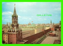 RUSSIE - MOSCOU - 1980 - - Russie
