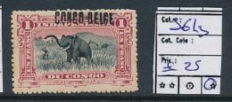 BELGIAN CONGO 1909 ISSUE COB 36L3 LH - 1894-1923 Mols: Nuovi