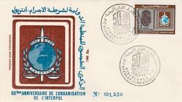 MAROC FDC 1973  Yvert N° 686 OICP Interpol Police - Maroc (1956-...)