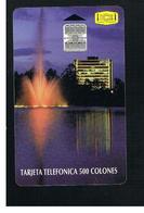 COSTA RICA -  1995 ICE OFFICE SABANA     - USED   -  RIF. 10780 - Costa Rica