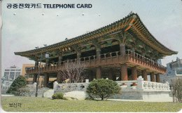 OCARDS : KOR07 O9307211 Letter J USED - Korea, South