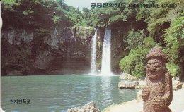 OCARDS : KOR15 O9206210 Letter W USED - Korea, South