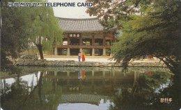 OCARDS : KOR16 O9205202 Letter J USED - Korea, South