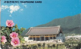 OCARDS : KOR19 O9205206 Letter J USED - Korea, South