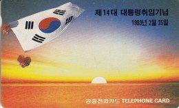OCARDS : KOR37 O9301101 Letter J USED - Korea, South