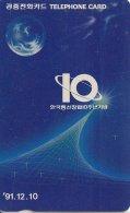 OCARDS : KOR46 O9211109 Letter J USED - Korea, South
