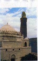 Sana'a - Yemen Arab Republic - Yemen