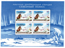 Ref. 124788 * NEW *  - SOVIET UNION . 1958. MISIONES CIENTIFICAS EN EL POLO NORTE - 1923-1991 USSR