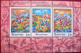 Tajikistan  2005  National  Hunting   S/S  MNH - Tadjikistan