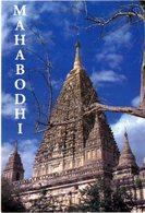 MYANMAR - MAHABODHI - Myanmar (Burma)