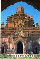 MYANMAR - HTILOMINLO - Myanmar (Burma)
