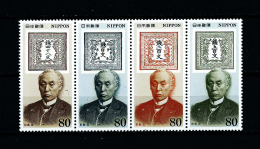 Japón  Nº Yvert  2124/7  En Nuevo - 1989-... Emperador Akihito (Era Heisei)