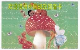 Entier Postal Chinois, état Neuf, Certainement Inspiré D' Un Dessin D' Anne Gedes - Champignons