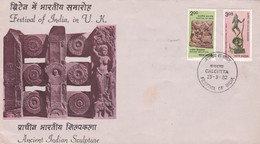 1982 INDIA ANCIENT INDIA SCULPTURE FDC FESTIVAL OF INDIA IN UK - India