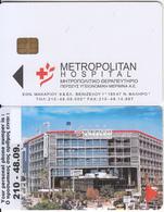 GREECE - Metropolitan Hospital, Member Card(glossy Surface), Chip 2, Unused - Andere Sammlungen