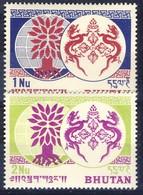 +Bhutan 1962. Refugee Year. Michel 12-13. MNH(**) - Bhutan