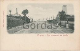 Belgium - Waterloo - Les Monuments De Bataille - Waterloo
