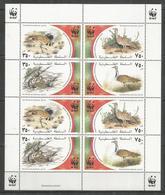 PALESTINE - MNH - Animals - Birds - WWF - Pájaros