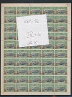 BELGIAN CONGO COMPLETE SHEET COB 86 IV+ D1 MNH - Feuilles Complètes