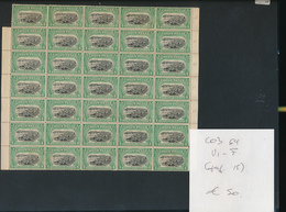 BELGIAN CONGO COMPLETE SHEET COB 64 V1-F PERFORATION 15 MNH - Feuilles Complètes