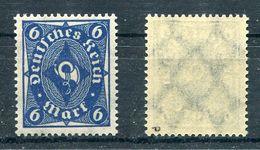 D. Reich Michel-Nr. 228P Postfrisch - Geprüft - Ungebraucht