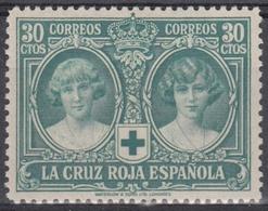 ESPAÑA 1926 Nº 332 NUEVO CON CHARNELA - Nuevos