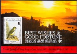 TRISTAN DA CUNHA 1997 SG #MS619 M/s Used Return Of Hong Kong To China - Tristan Da Cunha