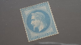 LOT 394572 TIMBRE DE FRANCE  NEUF* N°29B VALEUR 300 EUROS - 1863-1870 Napoléon III Lauré