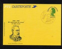 """ENTIER CP N°2484A-CP DE 1984 LIBERTE DE GANDON""""ILLUSTRE PORTRAIT JULES VERNE""""CACHET TEMPORAIRE AMIENS 03/03/1985-ETAT** - Entiers Postaux"""