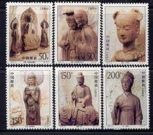 CHINE - 3482/3487** - GROTTES  DE  MAIJI - 1949 - ... République Populaire