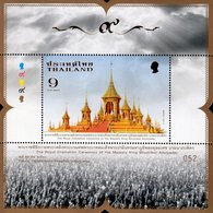 Thailand - 2017 - Royal Cremation Ceremony Of King Bhumibol - The Temple - Mint Souvenir Sheet With Gold Foil - Thailand