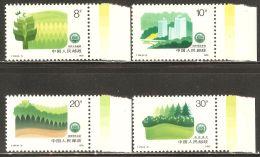 China P.R. 1990 Mi# 2290-2293 ** MNH - Afforestation - Unused Stamps