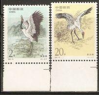 China P.R. 1994 Mi# 2562-2563 ** MNH - Cranes - Unused Stamps