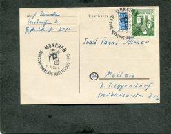 Bundespost Postkarte 1953 - BRD