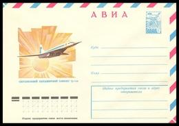 "12705 RUSSIA 1978 ENTIER COVER Mint AIRPLANE ""TU-144"" TUPOLEV SUPER SONIC Aeroplane AVIATION TRANSPORT Concorde USSR 144 - Concorde"