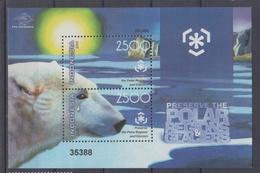 INDONESIA 2009 ARCTIC PRESERVE THE POLAR REGIONS AND GLACIERS S/SHEET - Preservare Le Regioni Polari E Ghiacciai
