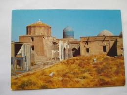 CCCP - Самарканд - Samarcande  Samarkand - Uzbekistan