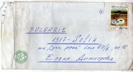 Esperanto Cover - Libya Via Bulgaria 1978 - Nice Stamp Motive -  1978 Symposium On Geology Of Libya - Libya
