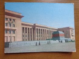 Mongolia / Government House --> Unwritten - Mongolia