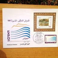 "ALGERIE- FDC PREMIER JOUR ""EXPO 98 LISBOA"" 21/01/1998 - Algeria (1962-...)"
