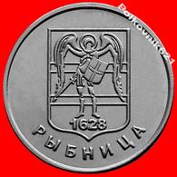 Transnistria, 1 Ruble 2017 - Moldova