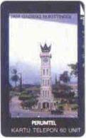 INDONESIA : 089 100u CLOCK TOWER JAM GADANG BUKITTINGGI USED - Indonésie