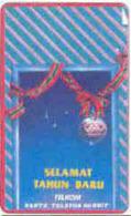 INDONESIA : 107 60u HAPPY NEW YEAR 1991 SELAMAT TAHUN BARU USED - Indonésie